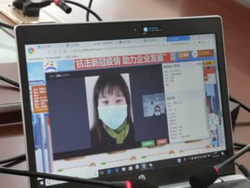 ネットで面接 オンライン就職説明会開催 雲南省昆明市