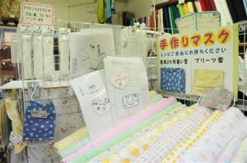 手作りマスクの専用コーナーが設置された手芸用品店「マキノ」=22日、熊本市中央区