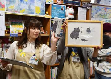 猫本コーナー開設3周年 記念式典、グッズ披露 胆沢図書館