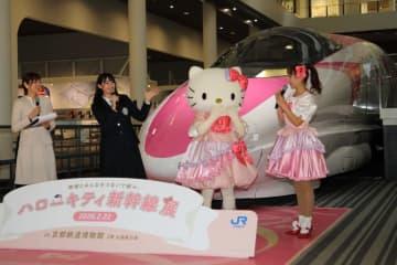 500系車両の魅力を熱弁するSTU48の瀧野由美子さん(写真左から2番目)