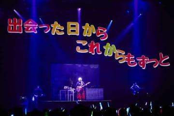 2月22日(土)@東京・EX THEATER ROPPONGI