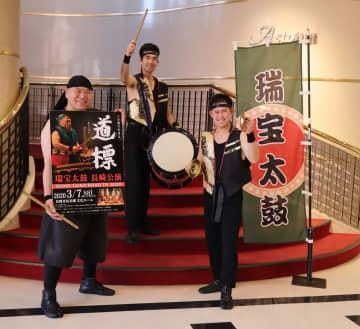 長崎公演に向けて張り切る瑞宝太鼓のメンバー=長崎新聞社