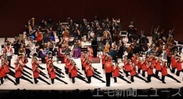 群馬交響楽団と協演した出演団体