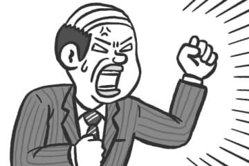"""""""面倒事は全て丸投げ""""のトンデモ社長"""