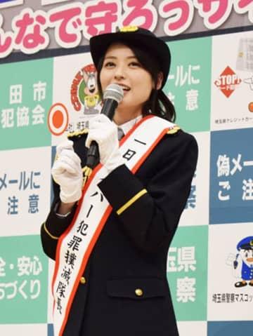 女優の矢島舞美さん、一日サイバー犯罪撲滅隊長 イオンモール北戸田で安全なネット利用を呼び掛け
