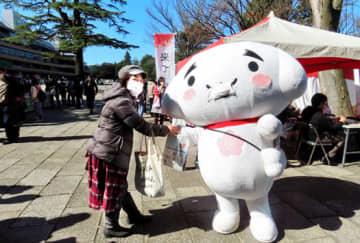 東京競馬場で福島県観光物産展