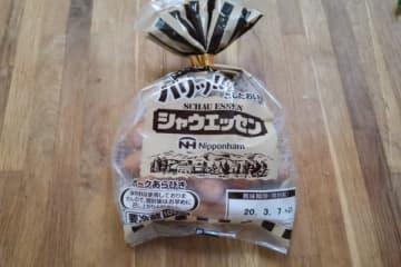 『シャウエッセン』に勝るコスパのウインナーは日本に存在する? 食べ比べた結果 シャウエッセンを超える... 画像