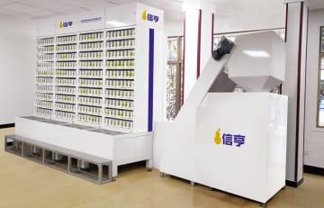 中国企業開発の「中医薬の無人調剤薬局」、武漢雷神山医院に配備