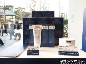 指先がツルツル!べたつかないからスマホ操作しやすい。表参道の美容師と開発したハンドクリーム「Hands Å P.P.(ハンズエーピーピー)」が「@cosme TOKYO」に登場