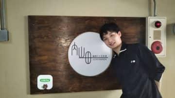 隠れすぎている隠れ家レストランの店主・内山田勇希さん。ご覧の通り爽やか系のイケメン