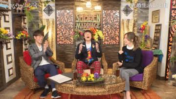 『いきなりマリッジ3』夫婦和解もイケメン美容師実母がまさかの裏切り行為!