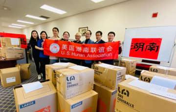 「心を一つに新型肺炎と闘う」 海外からの支援続々 湖南省