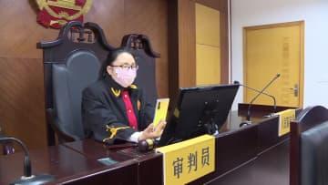 重慶・豊都県人民法院、オンライン法廷を採用