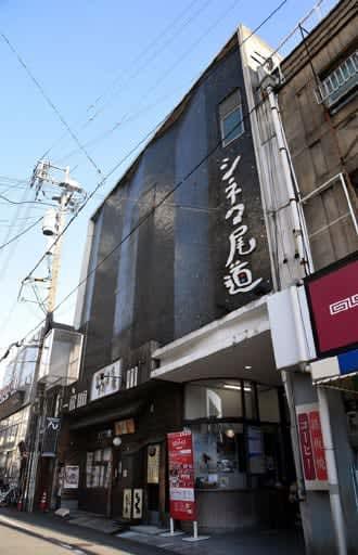 尾道映画祭の会場の一つとなる予定だったシネマ尾道(尾道市東御所町)