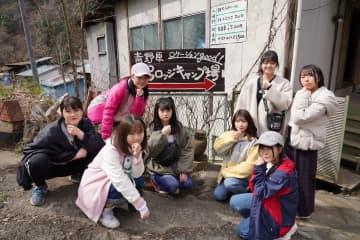 アプガ(2)[イベントレポート]災害復旧支援のキャンプで滝探し、料理、アートに挑戦