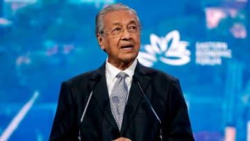マレーシアのマハティール首相が辞表提出 94歳の世界最高齢