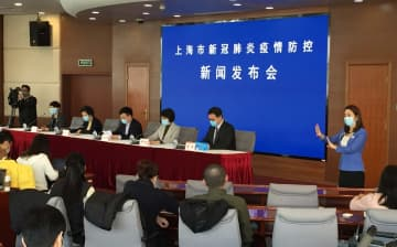上海市の新型肺炎関連の記者会見に手話通訳を導入