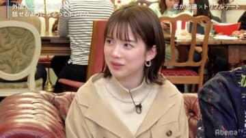 弘中綾香アナ、学生時代のシャイなグループデート明かす