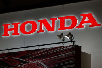 Up to 2,000 workers to be hit by Honda unit closure in Philippines