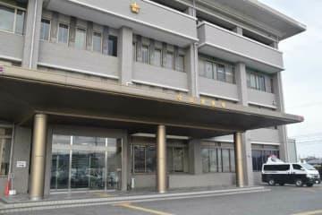 滋賀県警守山署