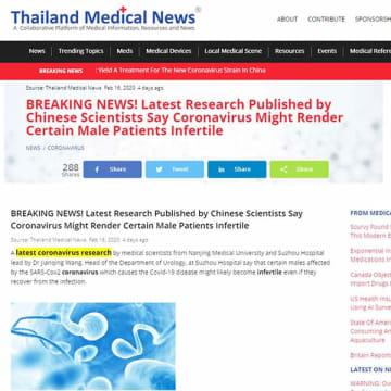 タイ医療サイト『Thailand Medical News』の記事