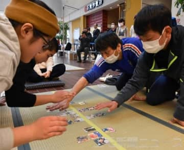 上毛かるた家族で熱戦 群馬トヨタ杯が伊勢崎で初開催