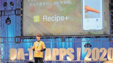 開発したスマホアプリを紹介する学生