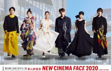 横浜流星、吉岡里帆らが魅了「NEW CINEMA FACE 2020」ビジュアルお披露目|第43回日本アカデミー賞新人俳優賞
