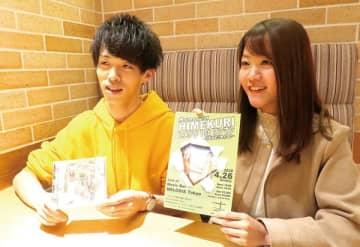 アルバムとワンマンライブについて語るヒメクリの池田圭一さん(左)と星野みなみさん