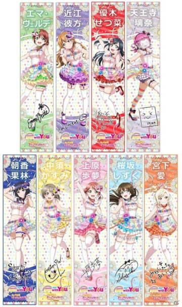 「ラブライブ!虹ヶ咲学園スクールアイドル同好会」1stライブのBlu-ray BOXに付属するゲーマーズ限定グッズデザインが公開!