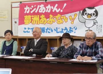 カジノ事業者による特定資金貸付業務の危険性を訴える桜田教授(左から2人目)=大阪市役所