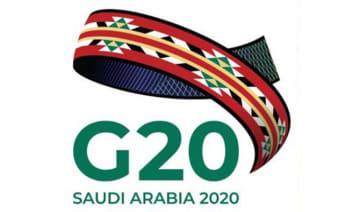 G20 meeting: Global priorities meet Vision 2030 aims