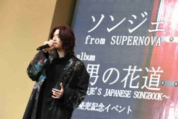 ソンジェ(SUPERNOVA)「僕の歌で皆さんにハッピーを」リリースイベントで新たな魅力を開花!