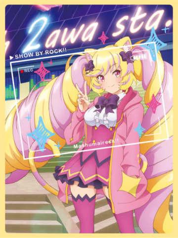 ©2012,2020 SANRIO CO.,LTD. SHOWBYROCK!!製作委員会M