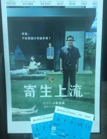 韓国映画「パラサイト」のロケ地が新たな観光スポットに―中国メディア