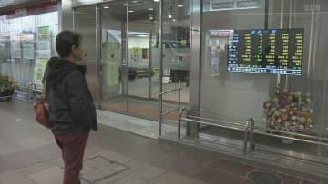 日経平均株価が一時1000円超値下がり