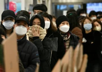 While the World Health Organization said the outbreak had 'peaked' in China, it warned about a possible pandemic.