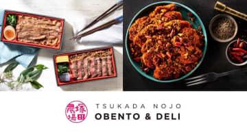 「塚田農場OBENTO & DELI」の初挑戦!「ペリエ千葉 エキナカ」に2月25日オープン 画像