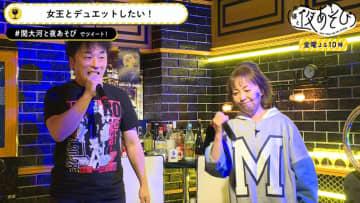 声優・関智一が憧れの堀江美都子とのデュエットに感激「もう死んでもいい」