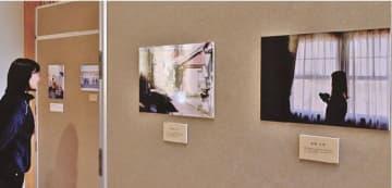 世界遺産熊野本宮館で開かれている新宮市魅力発信女子部の写真展(和歌山県田辺市本宮町で)