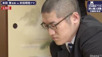 将棋YouTuber「アゲアゲさん」折田翔吾アマ、悲願のプロ入り決定! 編入試験五番勝負で3勝1敗 史上4人目の快挙