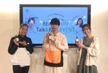 (左から)福内櫻子さん、一ノ瀬竜、浜崎美保さん