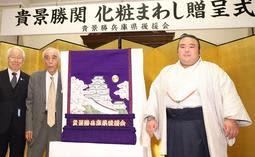 後援会から貴景勝関(右)に贈られた化粧まわし。姫路城や満開の桜があしらわれた。(左から)井戸敏三知事、後援会長の石井一氏=兵庫県公館(撮影・吉田敦史)