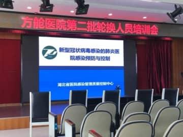 新型コロナ、新たに退院した人の数が13日連続で1000人以上―中国