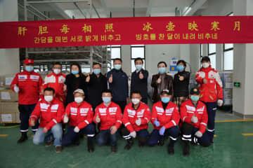 新型肺炎、国際援助がもたらす温もり