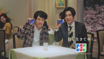 二宮和也とCM初共演の目黒蓮「二宮さんのようなお兄さんがいたら、こんなに幸せなことはない」