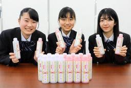 自らデザインした化粧水を手にする六甲アイランド高校の生徒=大阪市此花区島屋4