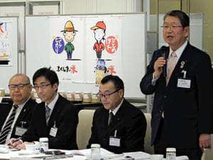 福島県産米の販売戦略説明 全農県本部、新品種「福、笑い」など