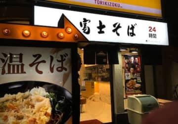【肉骨茶そばだけじゃない】富士そばのカレーかつ丼をいただきました【奇跡のマリアージュ!】