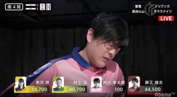 悲劇の王子・内川幸太郎 痛恨の役満放銃も打ち様にファン評価急上昇!チーム状況も適正に判断/麻雀・Mリーグ